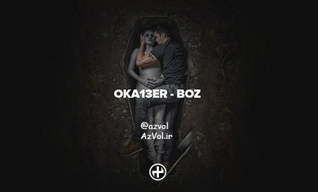 دانلود آهنگ رپ آذربایجانی جدید Okaber به نام Boz